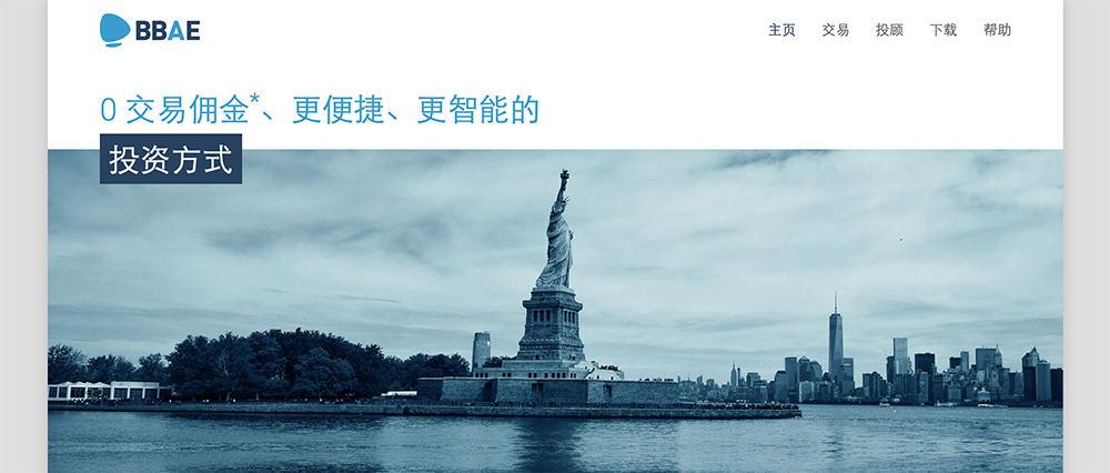 必贝证券官方网站