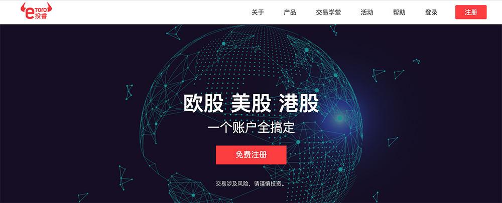 e投睿官方网站