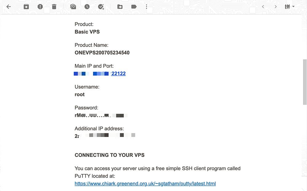 onevps主机购买成功电子邮件