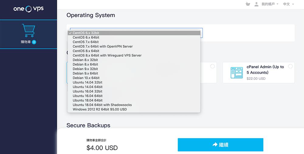 onevps主机购买选择操作系统