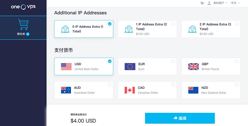 onevps主机购买选择附加IP和支付货币