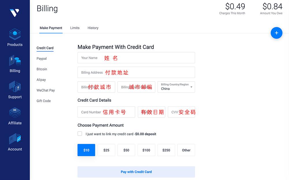 vultr付款方式