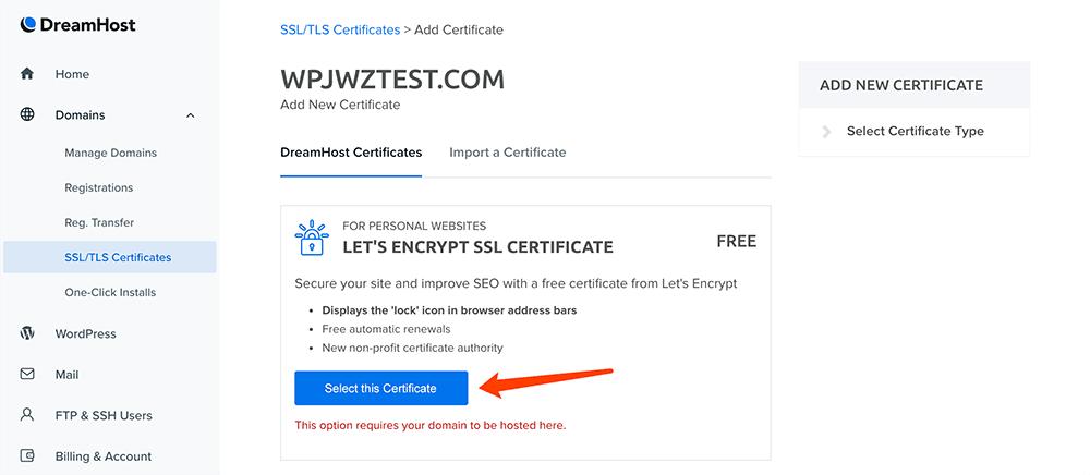 DreamHost开启SSL证书激活HTTPS