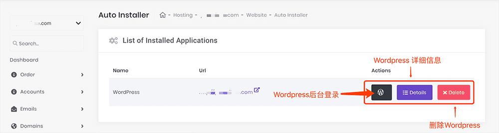 Hostinger主机安装Wordpress安装成功