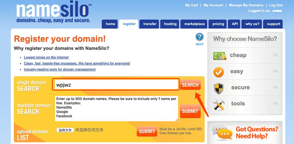 Namesilo域名注册购买解析域名注册