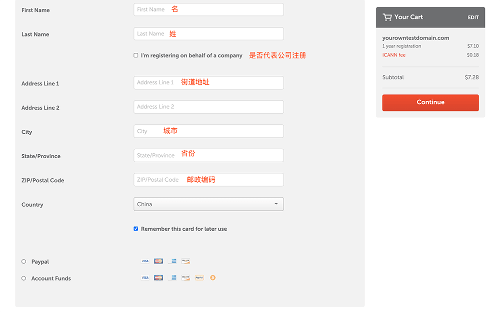 namecheap域名购买信用卡信息