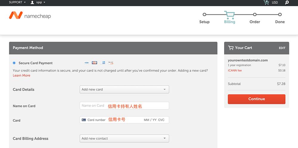 namecheap选择付款方式