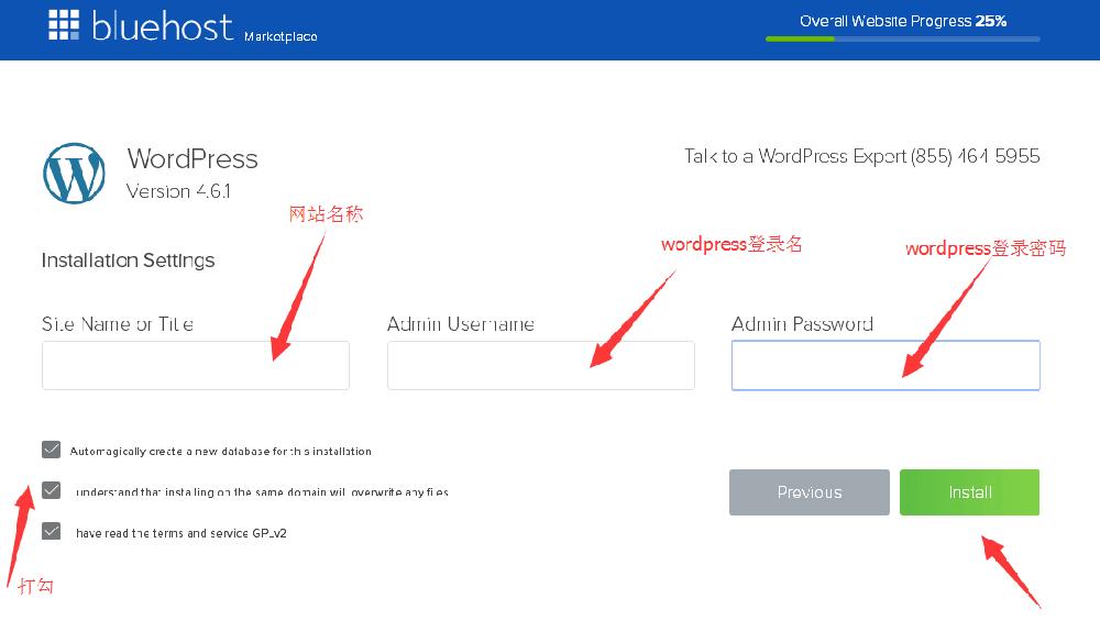 bluehost主机安装wordpress网站信息